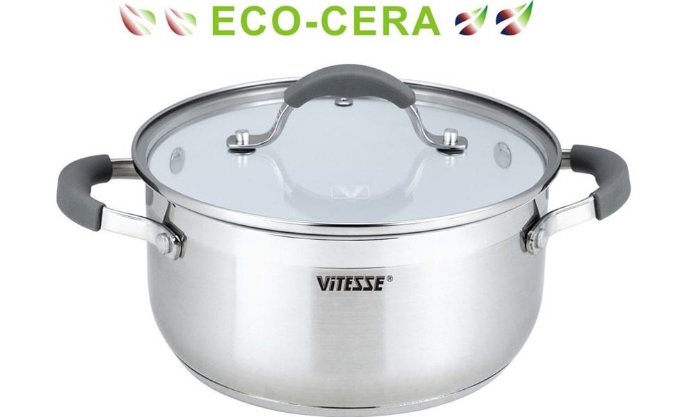 посуда кастрюли, жаровни Vitesse