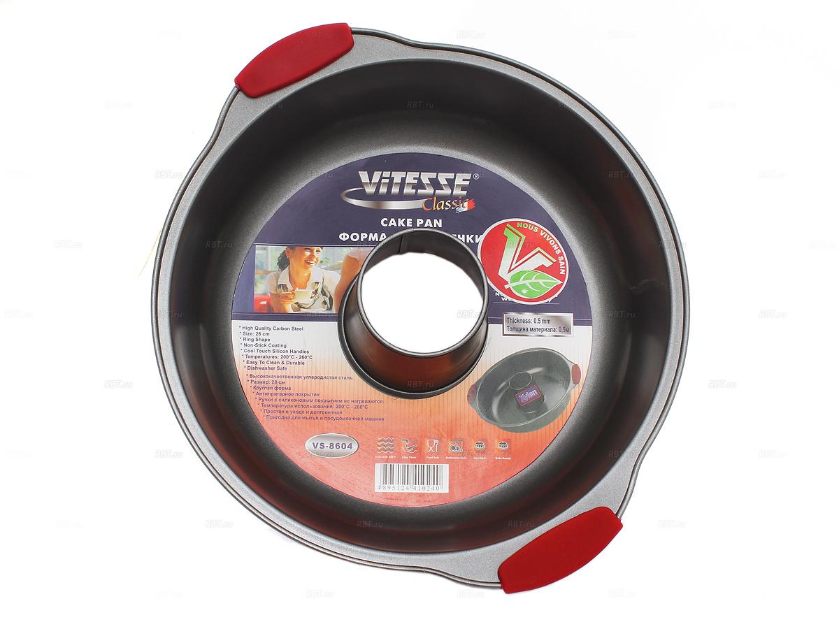 Форма для выпечки металлическая Vitesse