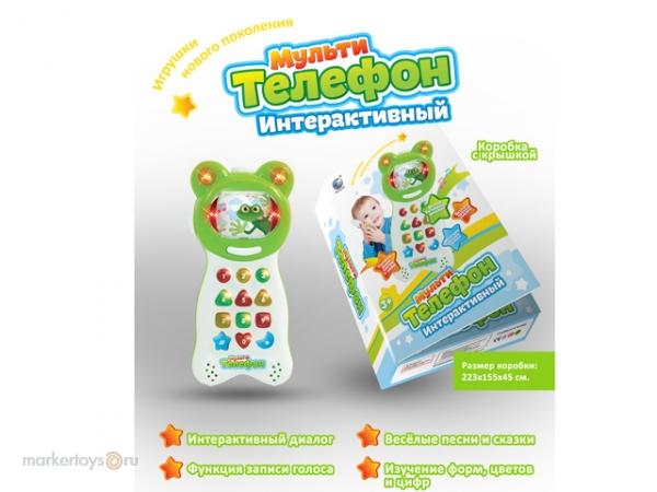 Игрушка Tongde