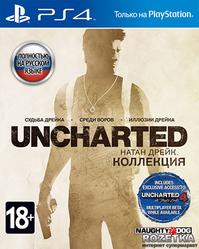 Фото Uncharted: Натан Дрейк Коллекция (PS4 русская версия)
