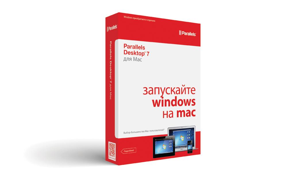 Компьютерное ПО Noname