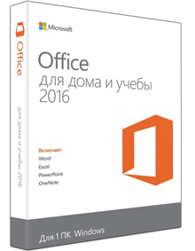 Компьютерная программа Microsoft office home and student 2016 russian only medialess (79g-04322)
