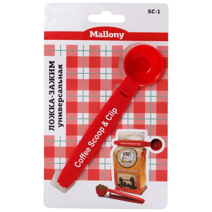кухонные принадлежности Mallony