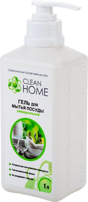 Средсва по уходу за кухней Clean home