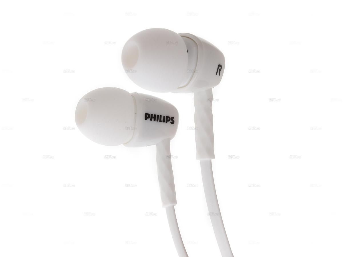 Гарнитуры Philips