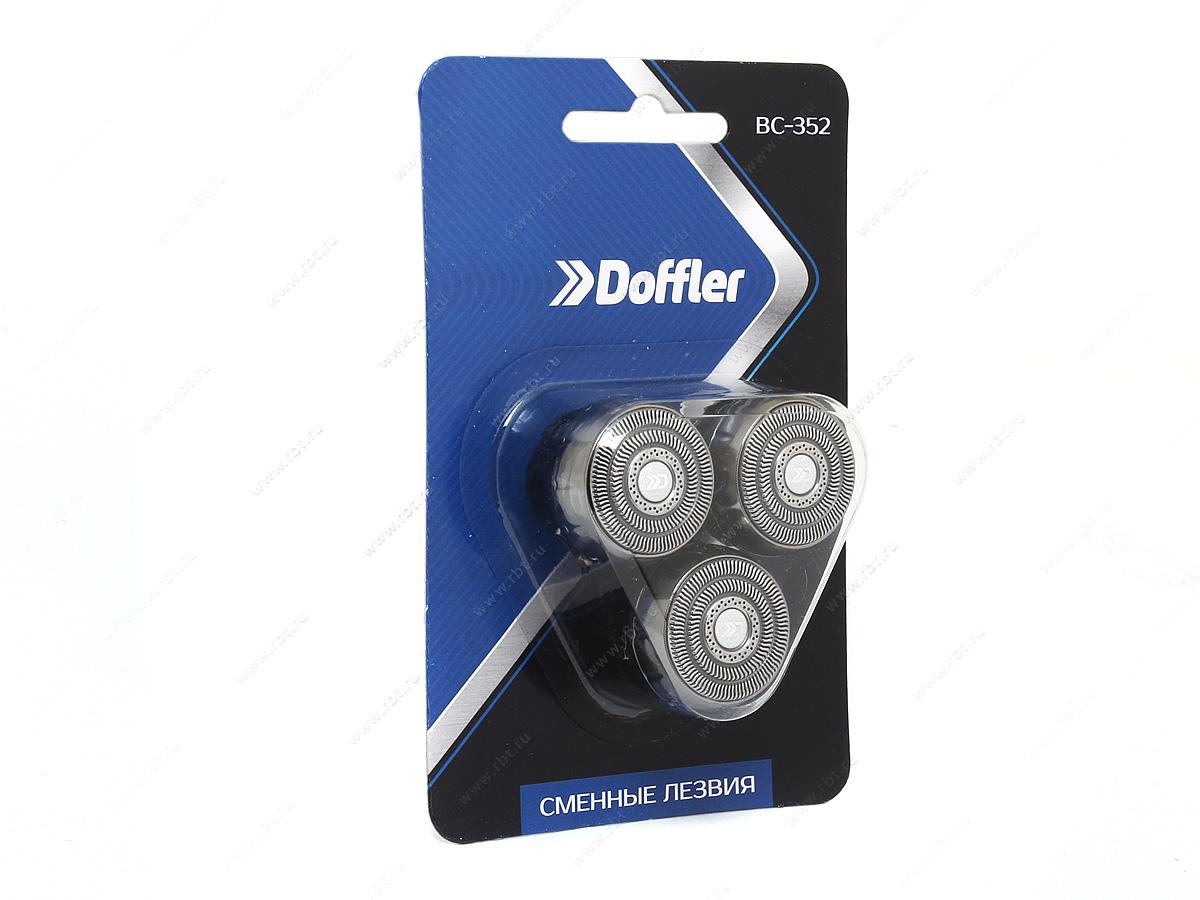 Сетки и блоки для бритв DOFFLER BC-352