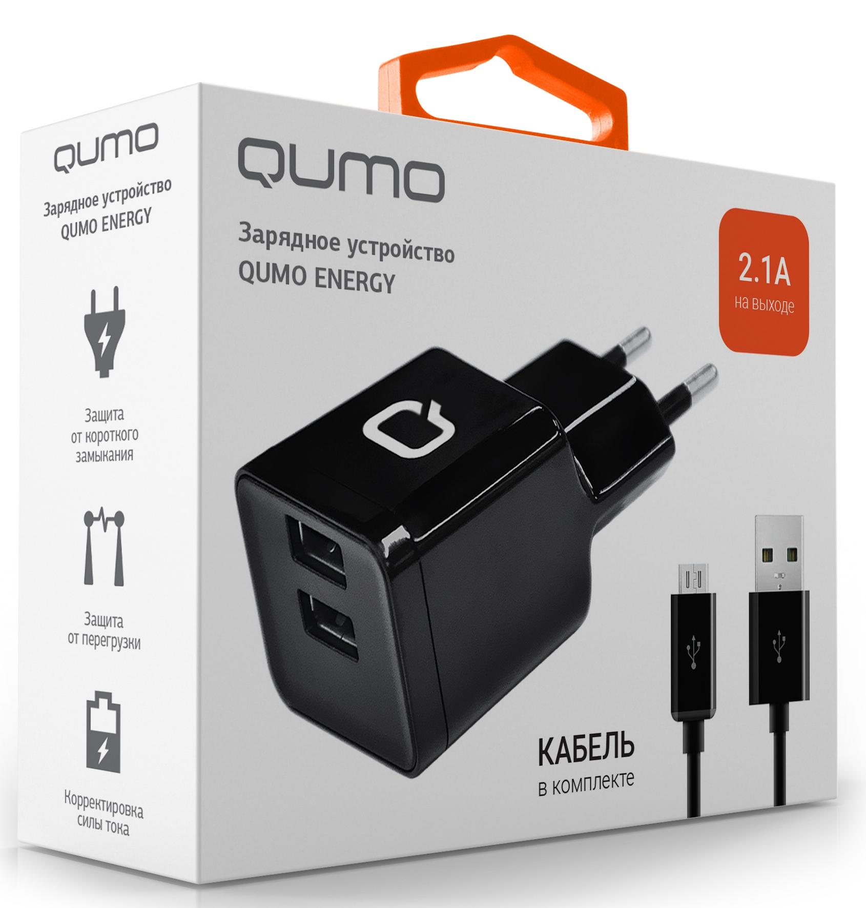 Фото Зарядное устройство QUMO СЗУ 2хUSB 2.1A + кабель microUSB