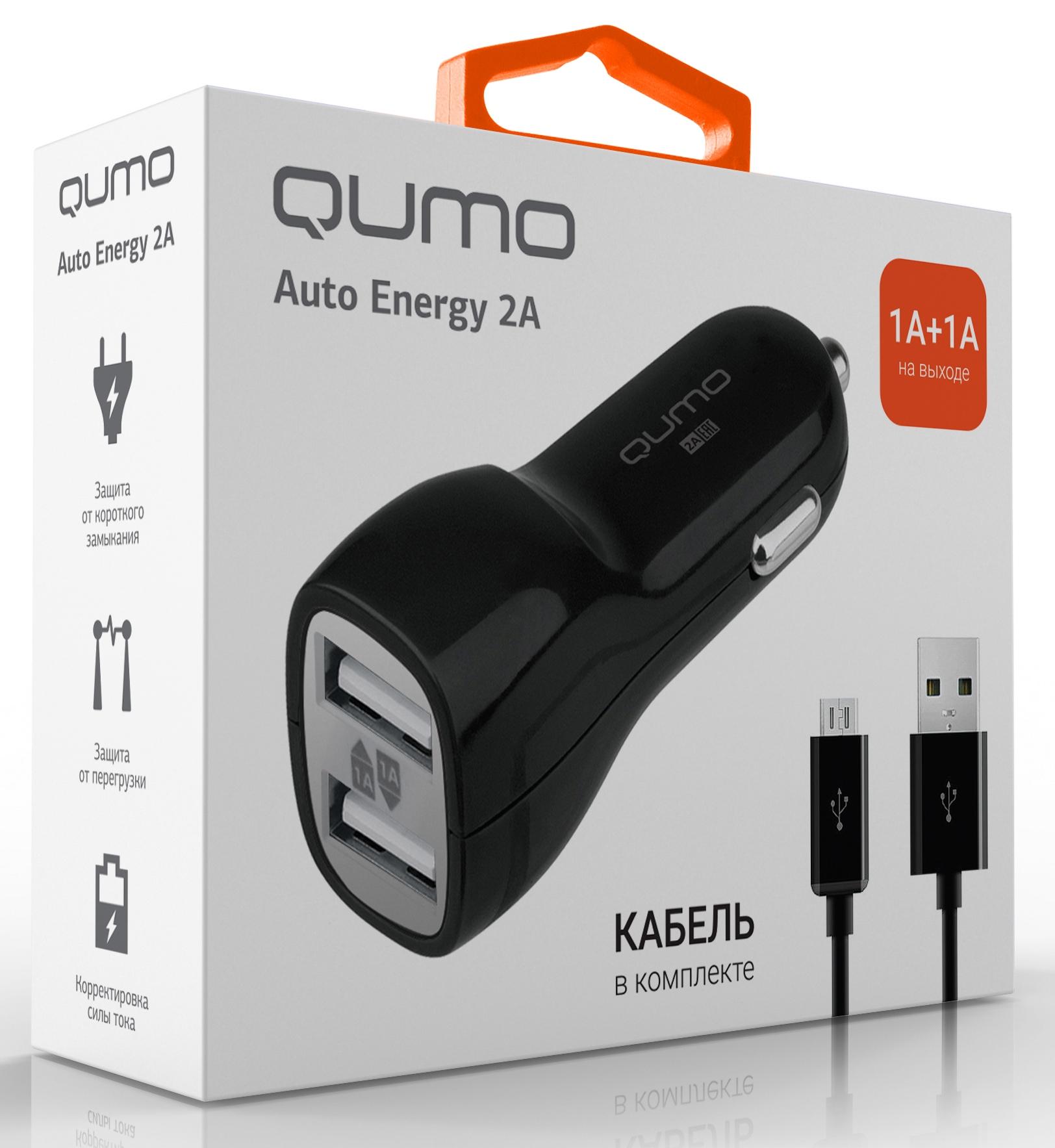Зарядное устройство Qumo