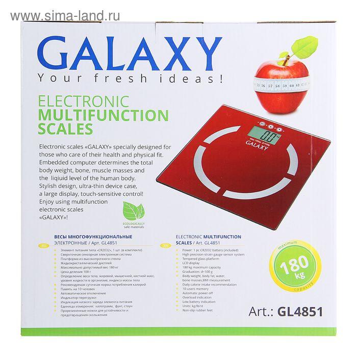 Galaxy GL-4851