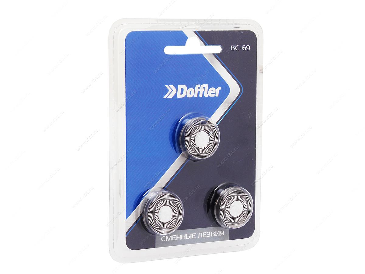 Сетки и блоки для бритв DOFFLER BC-69
