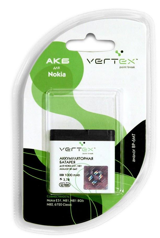Аккумулятор Vertex