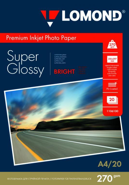 Фотобумага Lomond 1106100 A4/270г/м2/20л./белый высокоглянцевое для струйной печати