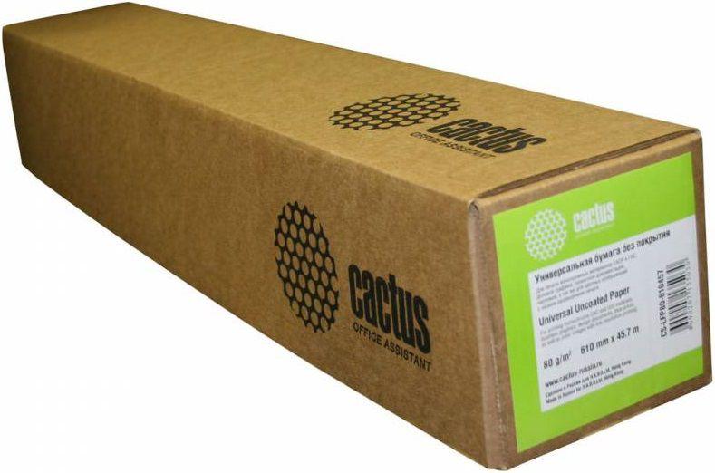 """Фотобумага Cactus Eco CS-LFP80-610457E 610мм-45м/80г/м2 универсальная втулка 50.8мм (2"""")"""