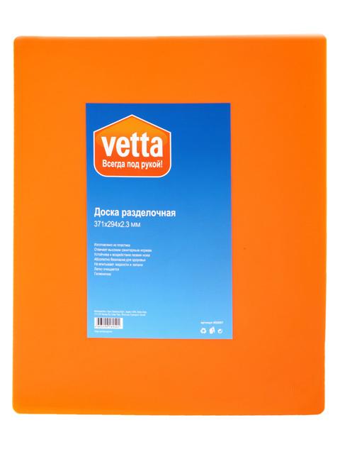 Разделочная доска Vetta