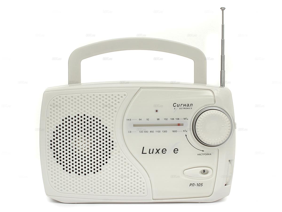 Радиоприемник Luxele