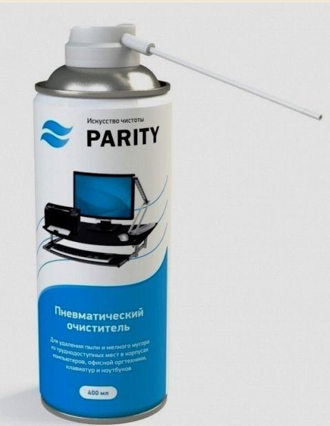 Чистящее средство Parity 24029 Пневматичекий очиститель (400мл)