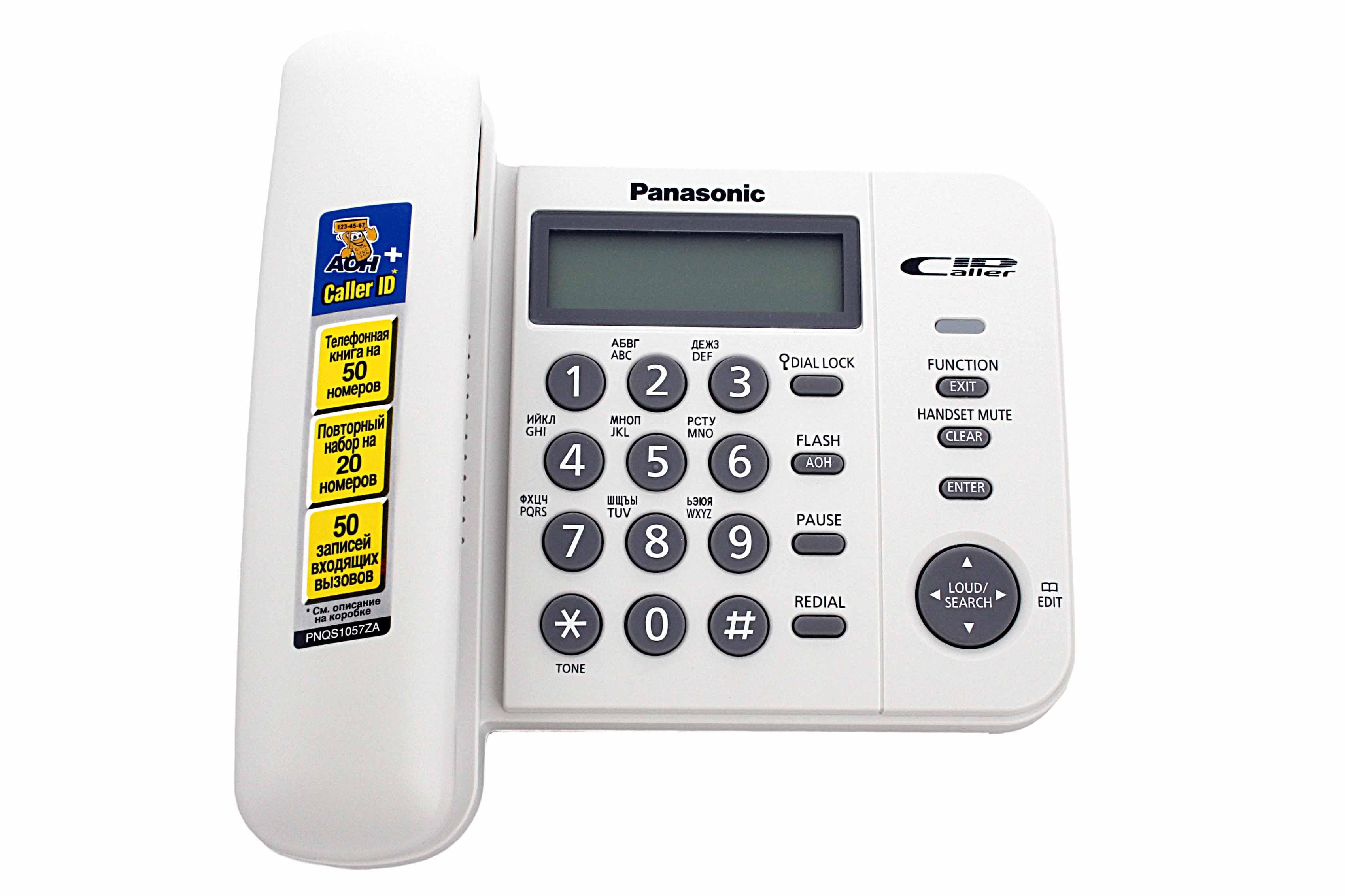 Купить Телефоны kx-ts 2356ruw  Проводной телефон Panasonic