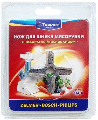 запчасти для мясорубок Topperr Real Brand Technics 427.000