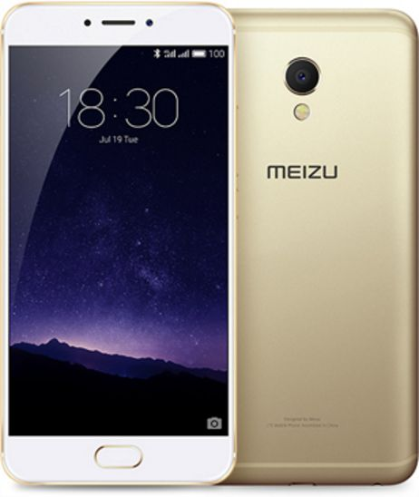 Смартфон Meizu MX6 Gold/White 32Gb