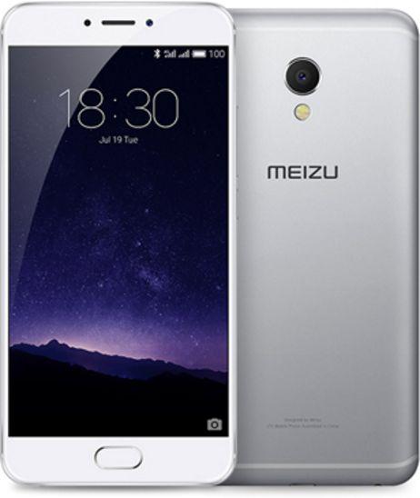 Смартфон Meizu MX6 Silver/White 32Gb