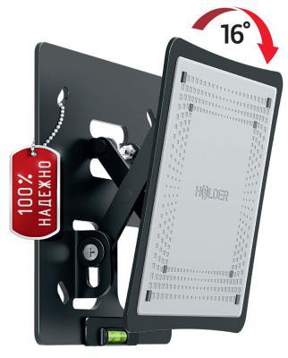 Holder LCD-T1802-B