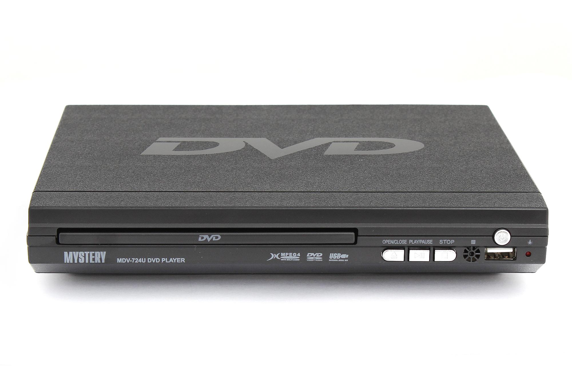 DVD-плеер MYSTERY MDV-724U