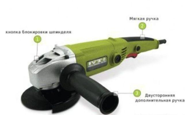 Углошлифмашина IVT AG-125S-RS