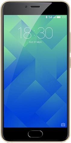 Смартфон Meizu M5 (M611H) 32Gb Gold