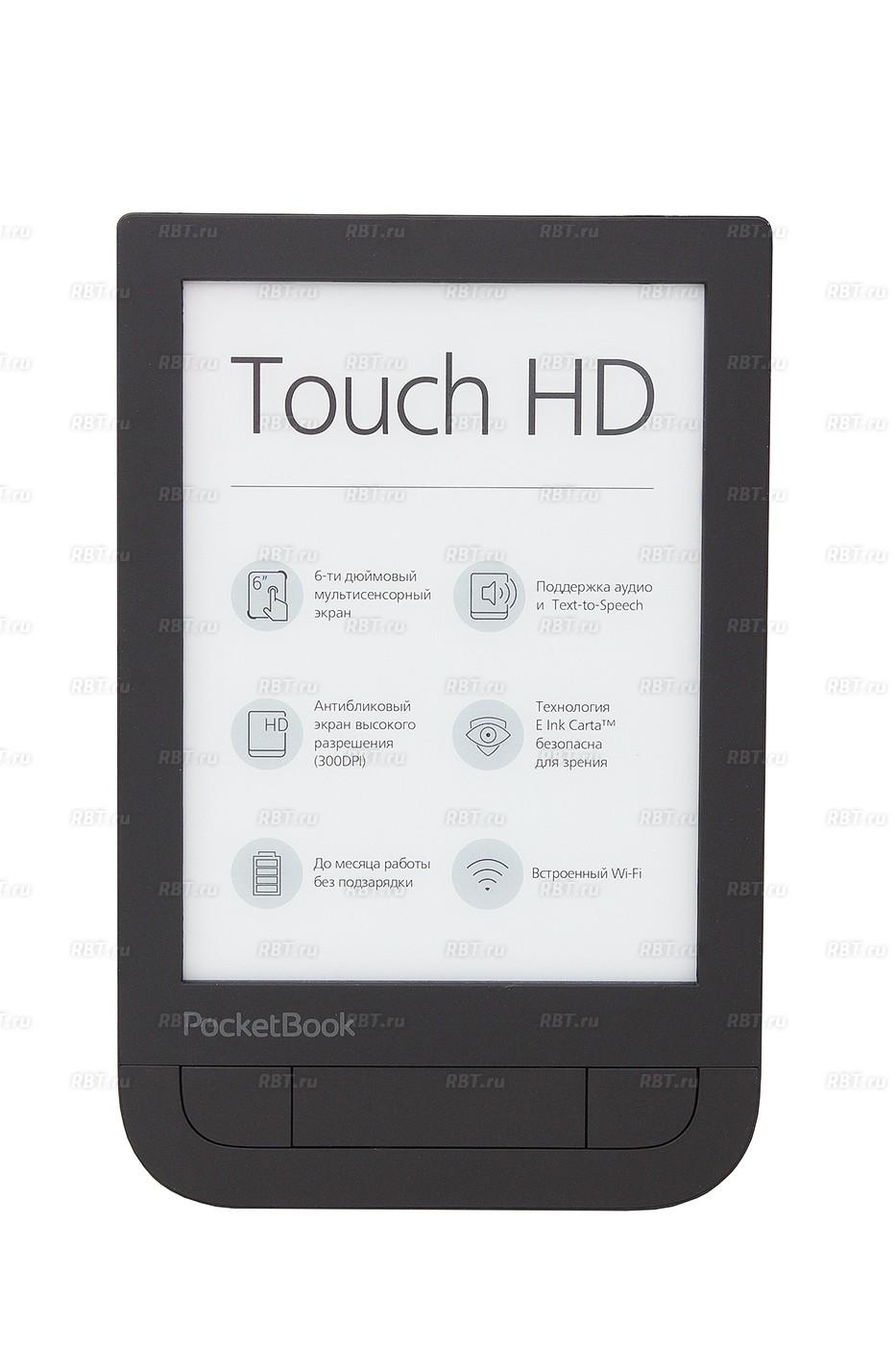 Электронные книги PocketBook 631 Touch HD black