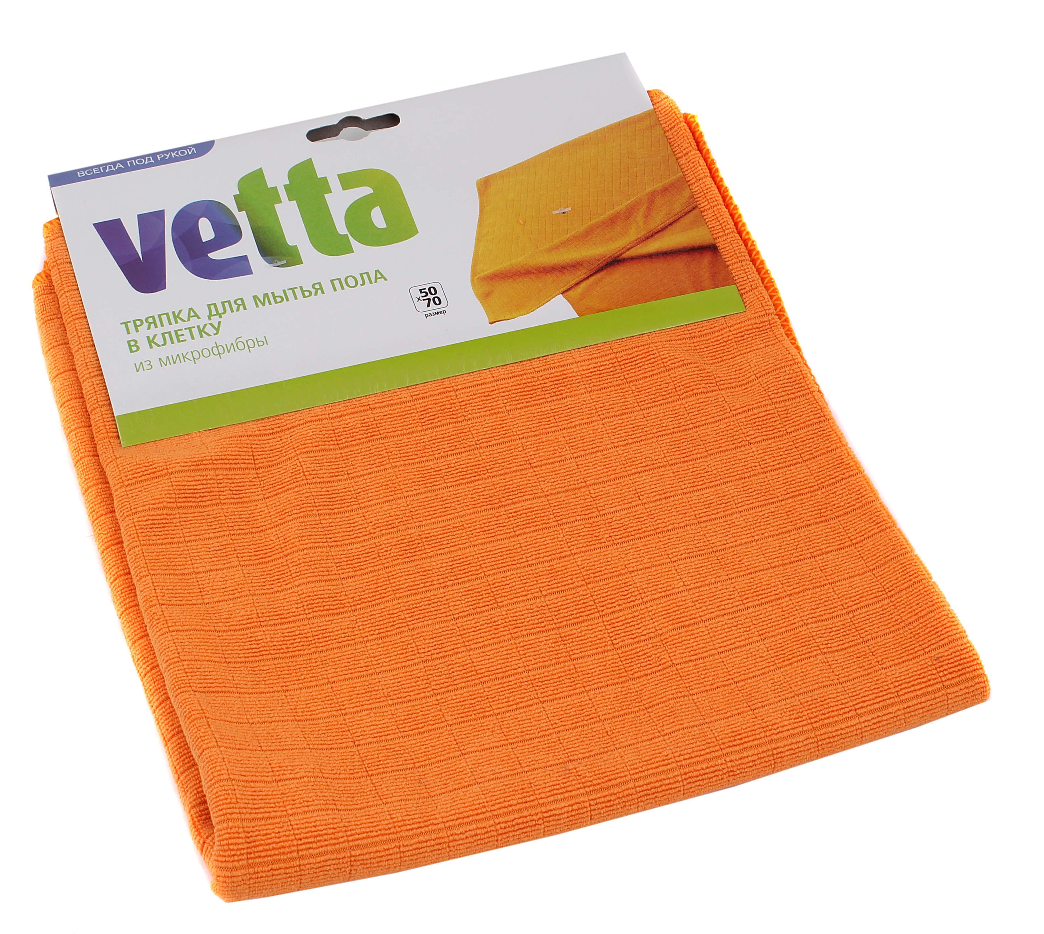 Средства для уборки Vetta Real Brand Technics 94.000