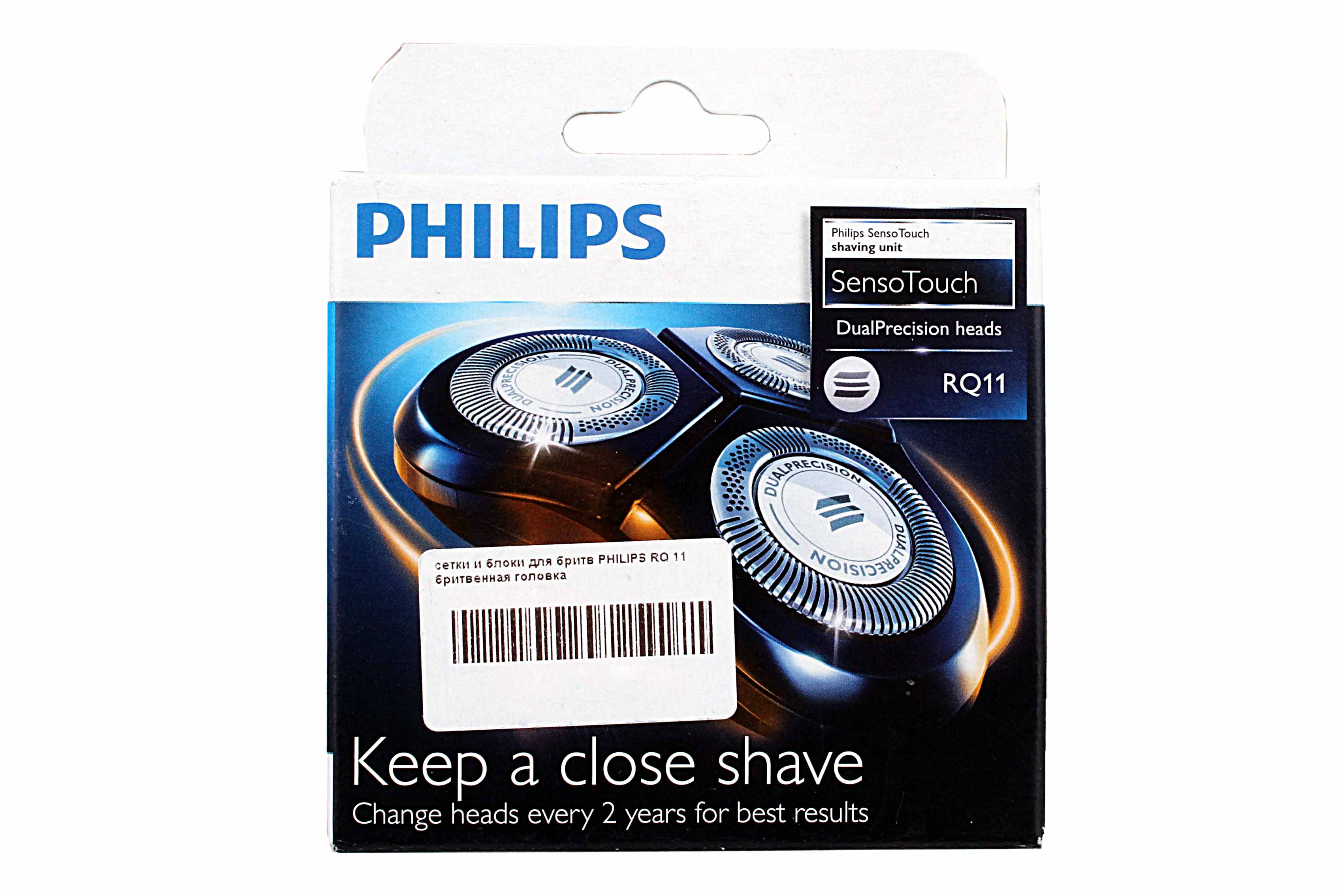 сетки и блоки для бритв Philips
