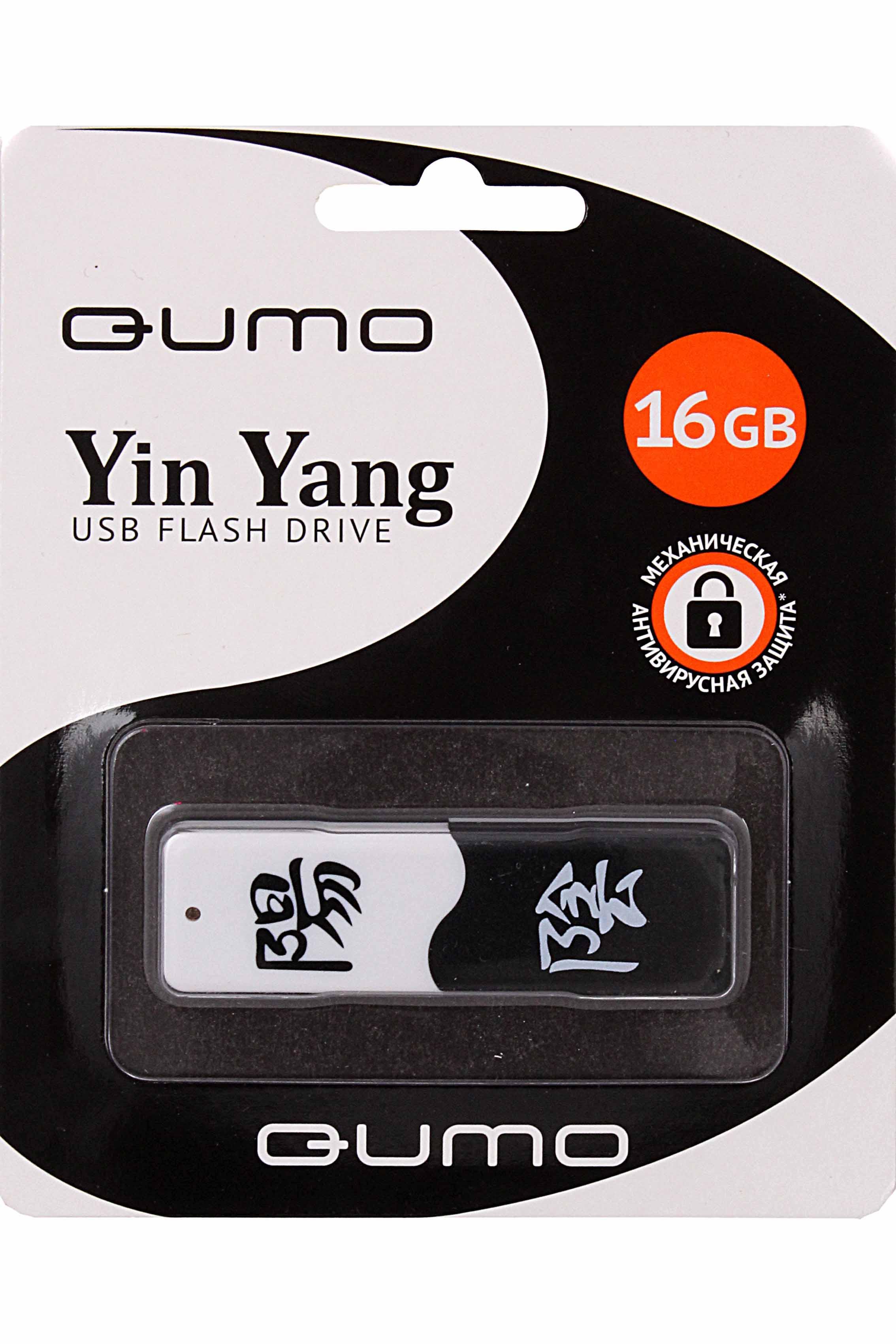 Флеш-диск Qumo Real Brand Technics 650.000