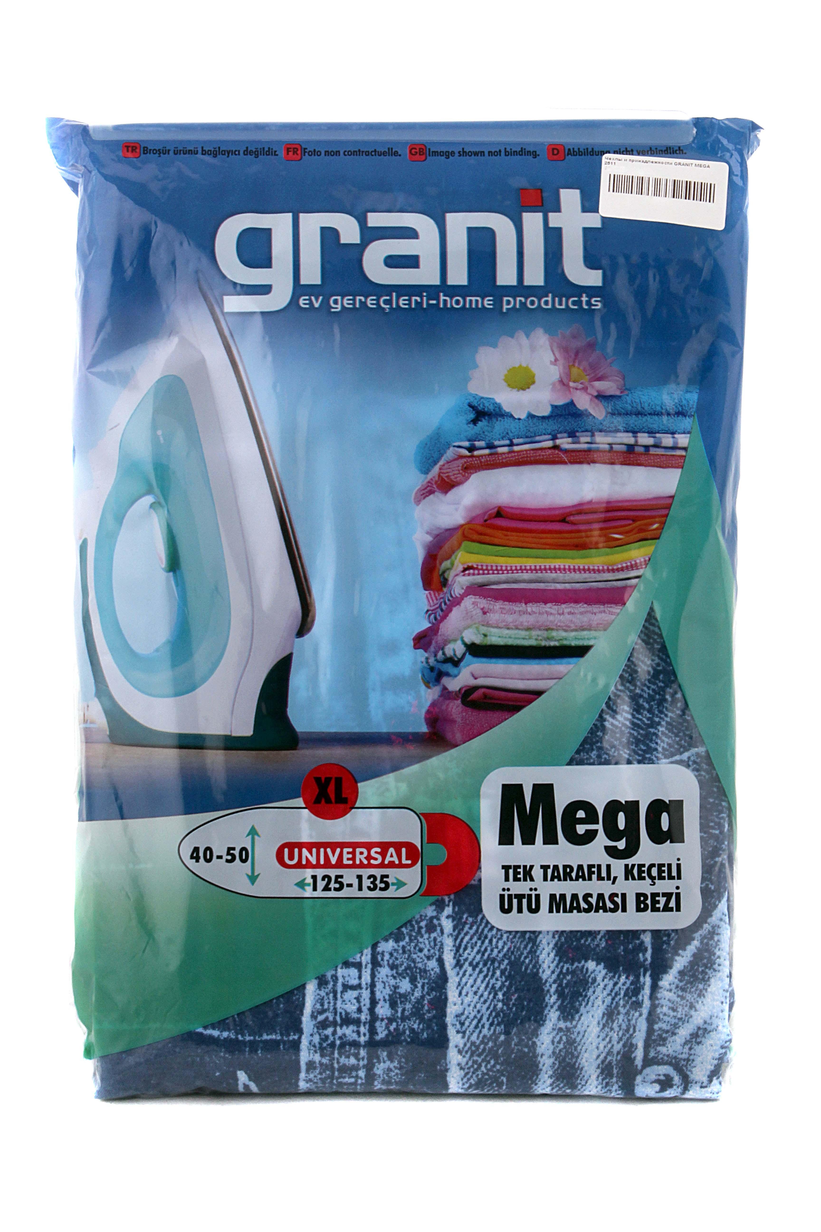 Чехлы и принадлежности Granit