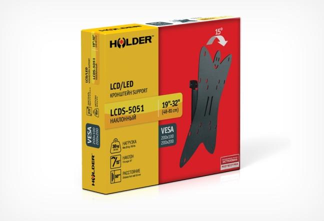 Holder LCDS-5051