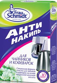 Моющие средства для чайников Фрау шмидт Real Brand Technics 256.000