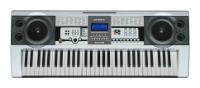 Музыкальный инструмент Supra Real Brand Technics 3550.000