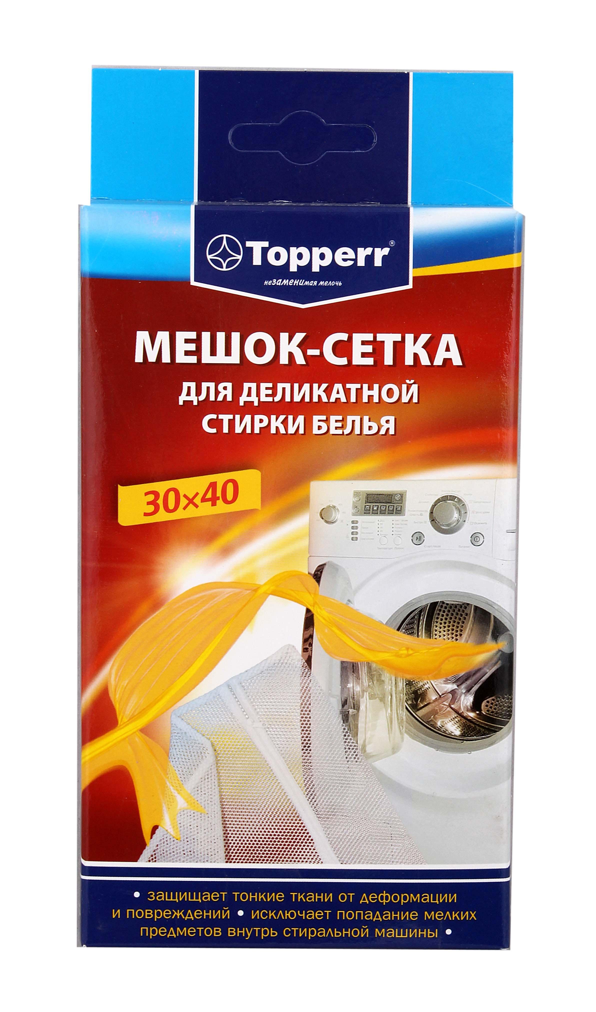 Аксессуары для стиральных машин Topperr от RBT.ru