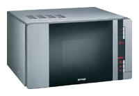 Микроволновая печь Gorenje Real Brand Technics 5770.000