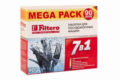 Таблетки для ПММ Filtero от RBT.ru