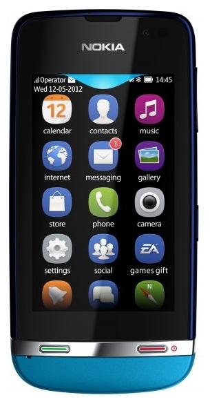 Сотовый телефон Nokia Real Brand Technics 2360.000
