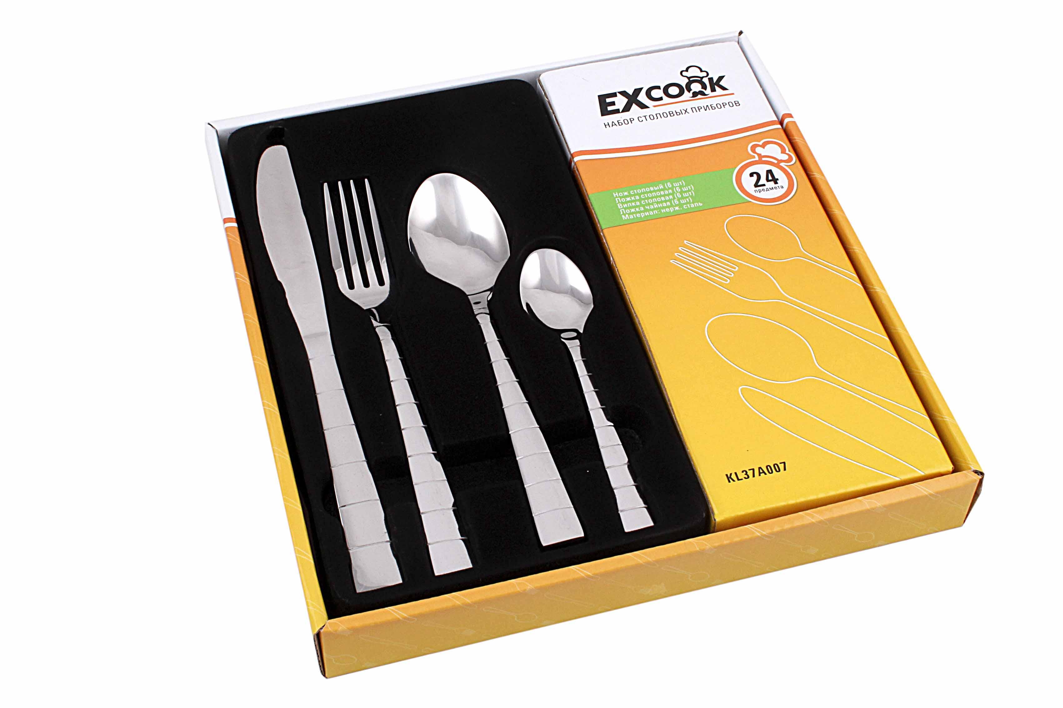 Набор столовых приборов Excook