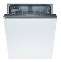 Посудомоечная машина Bosch от RBT.ru