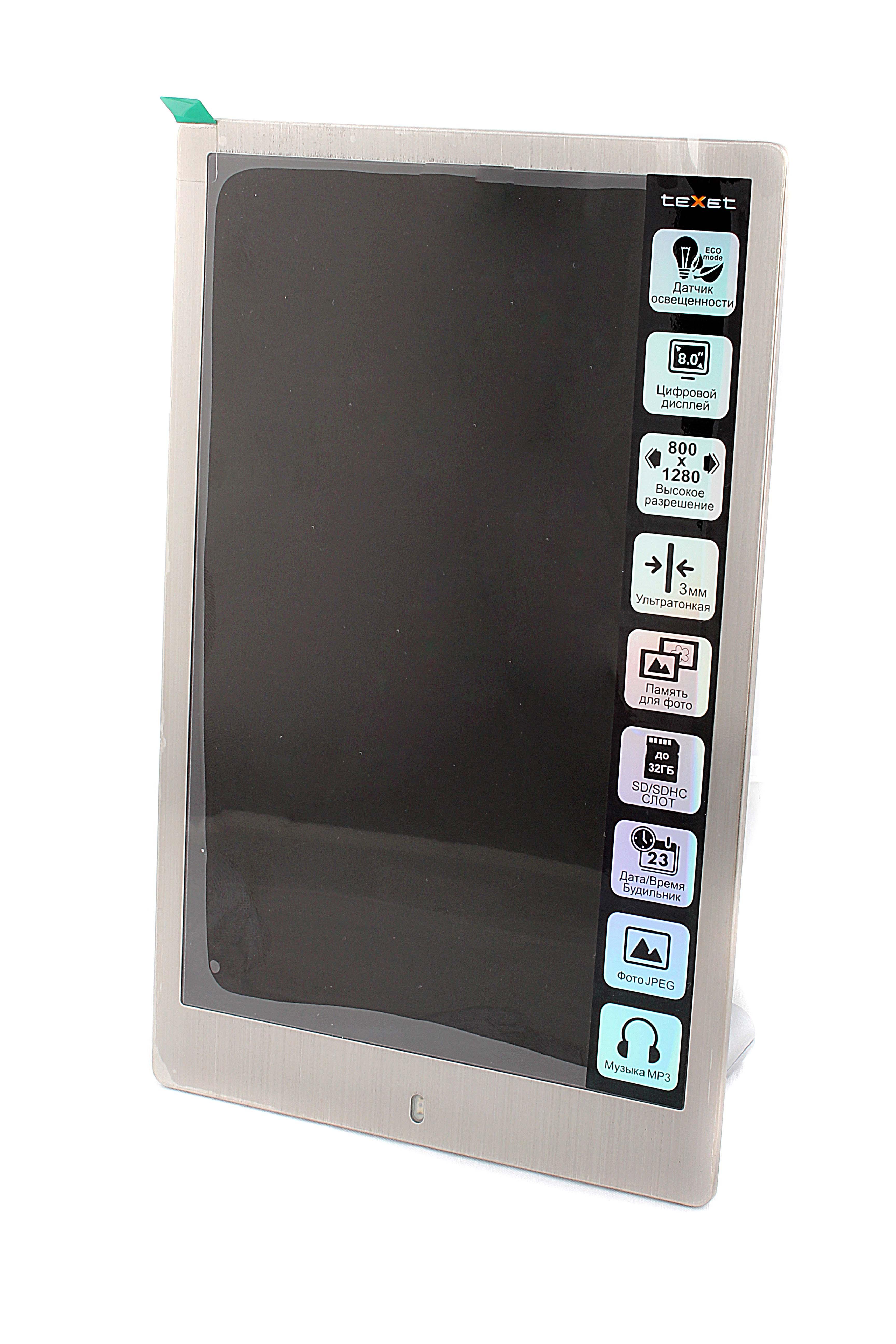 Цифровая фоторамка Texet Real Brand Technics 2490.000