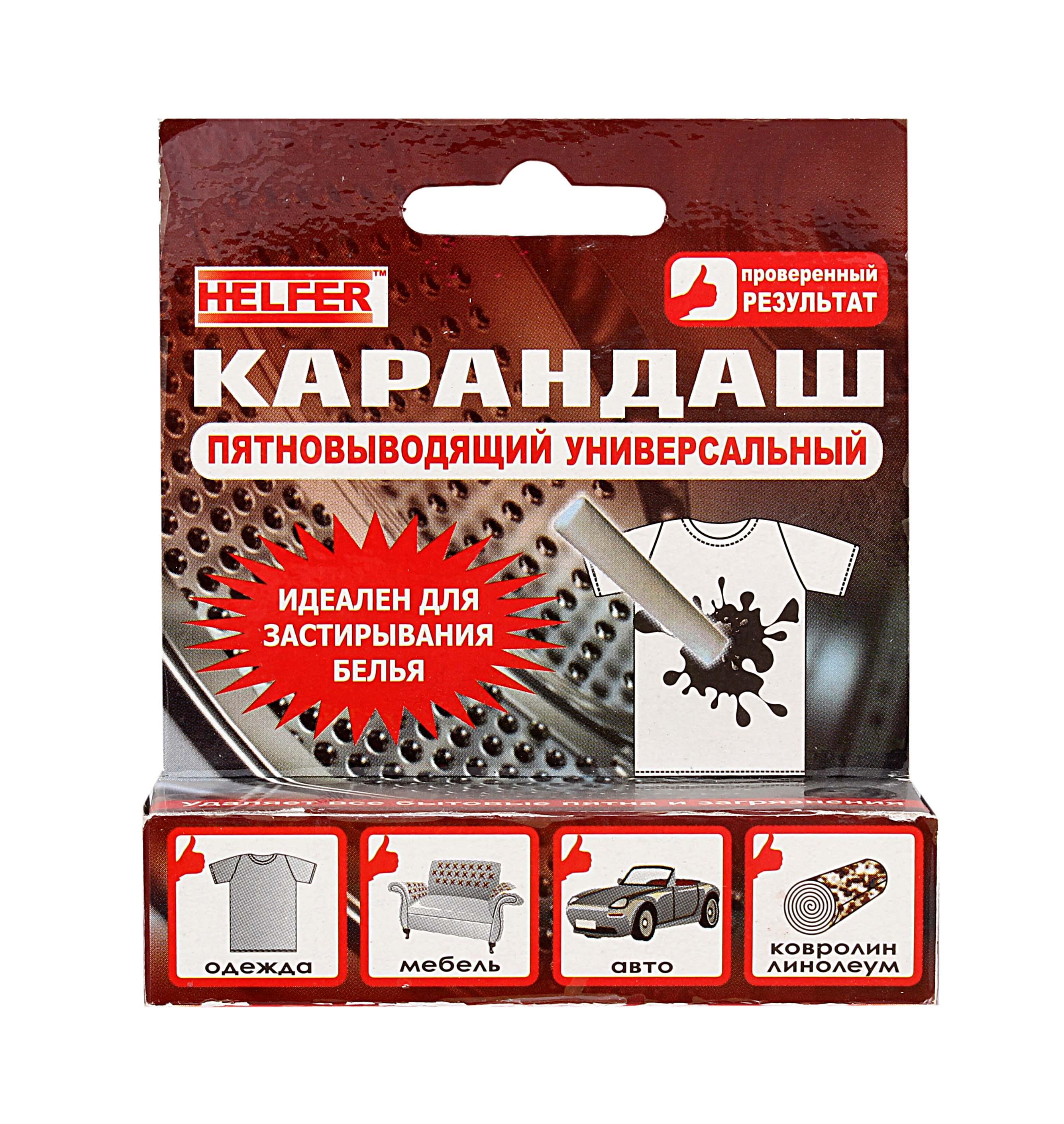 Средства для стирки и от накипи Helfer Real Brand Technics 99.000