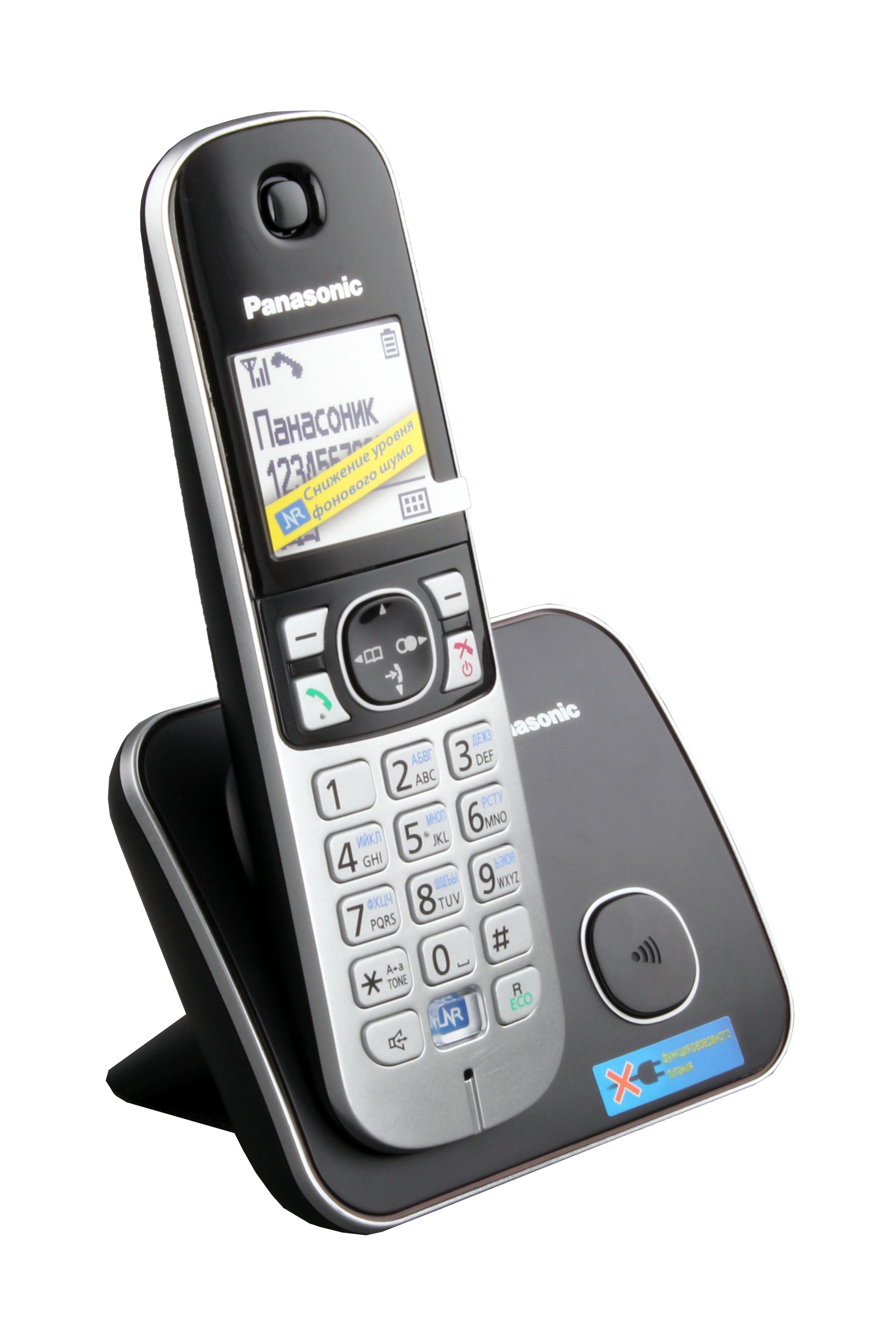 Радиотелефон Panasonic от RBT.ru