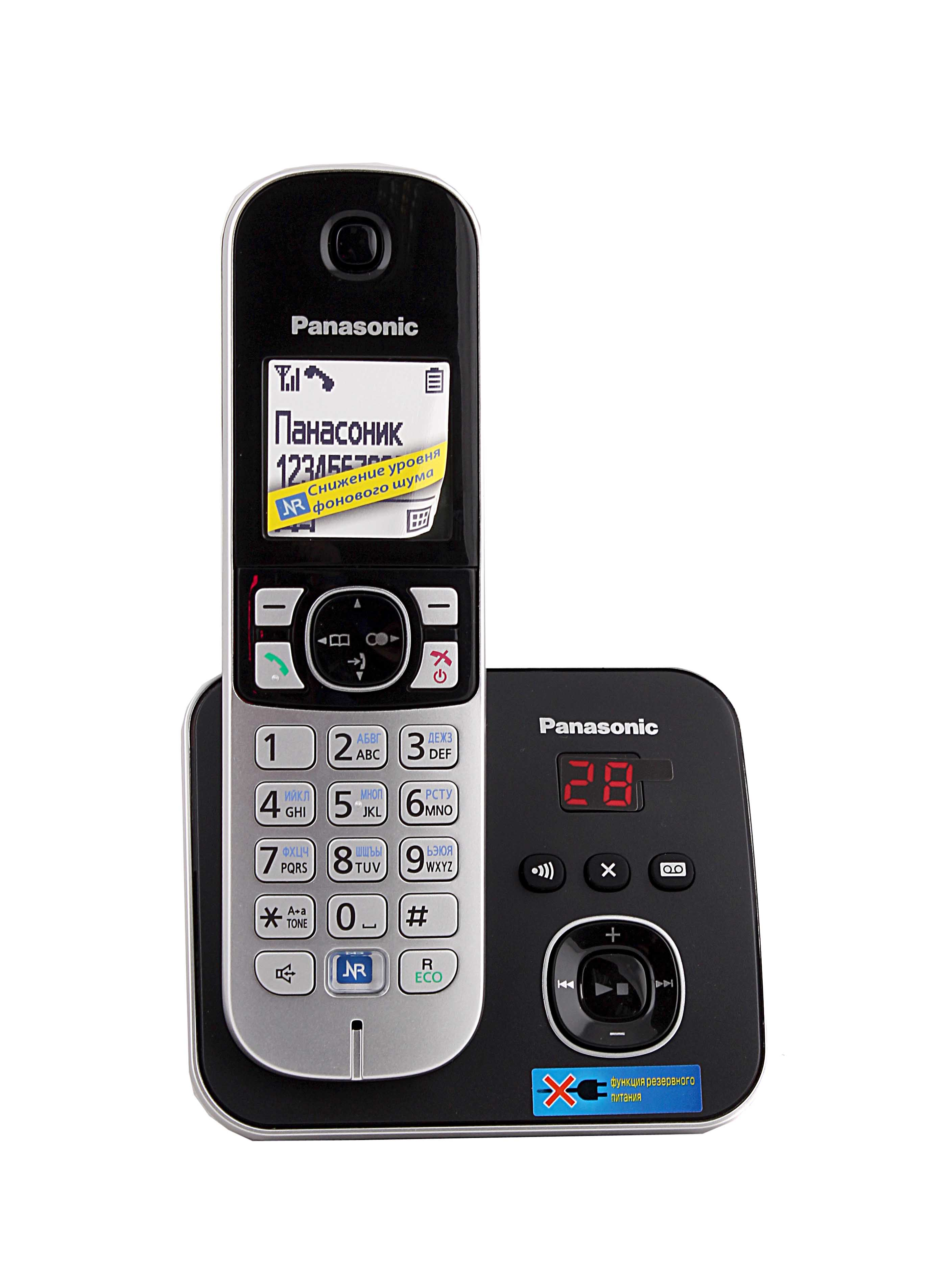 Радиотелефон Panasonic Real Brand Technics 1850.000
