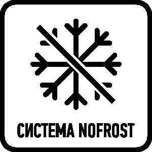 Система NoFrost