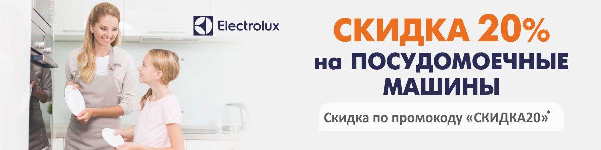 f4d354a75 RBT - интернет магазин недорогой бытовой техники и электроники