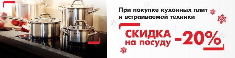 рбк интернет магазин бытовой техники самара