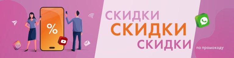 Интернет магазины техники для дома челябинск аппарат вакуумного массажа skintonic